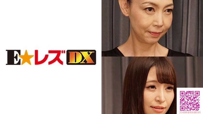 335ELDX-063 加藤様 27歳